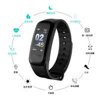 SmartBand TLW B1Plus Original 100% smartwatch support Android dan iOs