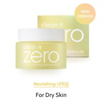 [Banila Co] Clean It Zero Cleansing Balm Nourishing 100ml