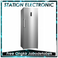 GEA GF-350 Upright Freezer With Drawer [350 Liter] + Free Delivery