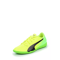 PUMA Kids EvoSPEED 17.5 It Indoor Training Futsal Original 10403601