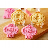Cetakan Cookie Cutter Chinese Lantern