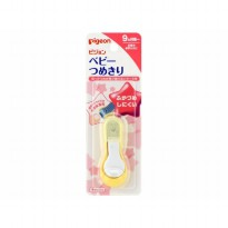 Pigeon Baby Nail Clippers - PR050522