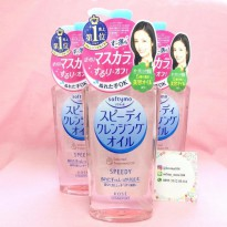 Kose Softymo - Speedy Cleansing Oil 230ml