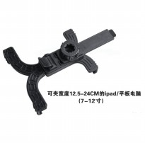 Hot Deal's Lazy Pad Monopod for Tablet PC - Tripod-8-2  1