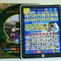 Playpad Anak Muslim 4 Bahasa Free Bubble Wrap