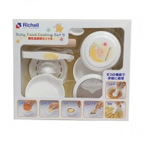 RICHELL BABY FOOD COOKING SET B (Peralatan Makan MPASI Bayi)