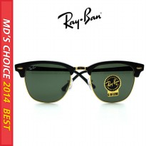 Genuine Configuration Ray Ban RB3016 club master / Club Master hageum / mirrors, Ray-Ban sunglasses (RB3016)