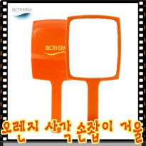 Biotherm square handle mirror / accessories / pouch / bag