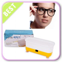 [Portable glasses automatic washer] glasses lens cloth cleaner cleaner place to sell cloth towel production office name