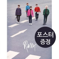 (Free Shipping c059) Iphone 1 Epo B1A4 7th album Rollin Rollin (Gray + Poster) (Korean fashion music, KPOP, K-POP DVD CD)