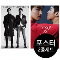 (Free Shipping c059 (2 posters) TVXQ New Chapter 1 The Chance of Love + Zip Through (Korean KPOP Idol Goodies)