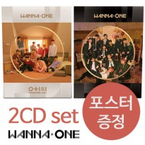 (Free Shipping c059) (Wanna One) Wanna One (Wanna One) Mini Album 2 I Promise Boomerang (+ Poster) (Korean Fashion Music, KPOP, K-POP DVD CD)