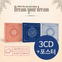 (Free Shipping c059) (3-piece set) Space Girl Mini Album 4 Dream in dream Dreamer + poster (Korean fashion music, KPOP, K-POP DVD CD)