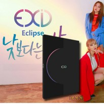 (Free Shipping c059) (Opening) This is the EXID 3 Collection Eclipse Day Night (Pocat 1 + Booklet 80p) (Korean fashion music, KPOP, K-POP DVD CD)