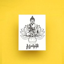 Potatoo Temporary Tattoo B - Buddha Wisdom