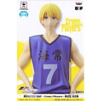 [macyskorea] Kurokos Basketball DXF Cross ~ Players first 2Q [A. Kise Ryota (single)] (sin/18231372