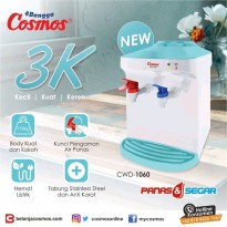 COSMOS Dispenser Air Panas Normal CWD