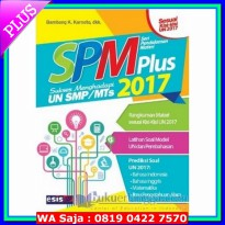 [Star Product] Spm Plus Un Smp/Mts 2017