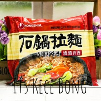 [DISKON] NONG SHIM Clay Pot Ramyun Korean 120gr