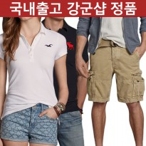 abercrombie / hollister summer sale PK short tee polo tee