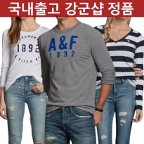 abercrombie / hollister summer sale long tee