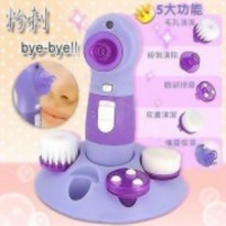 Sedot Komedo 4 In 1 / Power Perfect Facial Pore Cleanser 4in 1