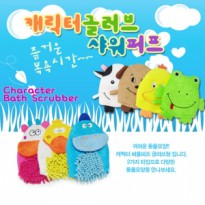 [Happy Town - Baby & Child Character towels (shower puff gloves) Towels Shower Towel Bath Towel Baby Shower towel towel towel Sour