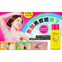 Shills Underarm Whitening Lotion Promo A10