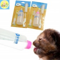 Botol dot susu anak anjing kucing musang puppy kitten nursing bottle