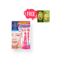 Clear Turn High-Grade Mask (Keeping Moisture 5 sheets) With Je l'aime Trial Set
