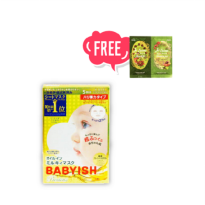 Clear Turn Babyish Precious Oil-in-Milky Mask Plumping (5 Sheets) With Je l'aime Trial Set