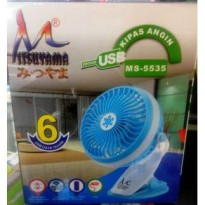 kipas angin 4' usb jepit / fan jepit / kipas angin mitsuyama MS-5535