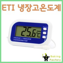 (ETI fridge thermometer) digital / Alarm / freezer units /0.1℃
