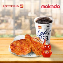 [LOTTERIA] Chicken Ria Set C (2 Buldak Chicken+Nasi+Salad+Cola)