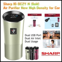 Sharp IG-GC2Y-N (Gold) Air Purifier New High Density for Car