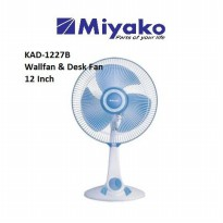 MIYAKO DESK& WALL FAN KAD-1227B