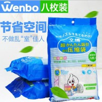 Wenbo Vacuum Compression Bag 4+4+1 - Kantong Kompres + Pompa Manual