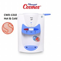 COSMOS DISPENSER CWD-1310