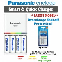 HOT PROMO!!! Charger Baterai Panasonic Eneloop Quick Charge 1.5 Hours + Battery AA
