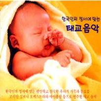 Prenatal music for the Korean sentiment