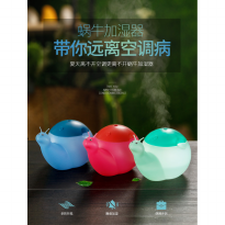 Lovely Snail Shape Ultrasonic Humidifier Aromatherapy Essential Oil Diffuser Cool Mist With Color LED Lights - 550ml