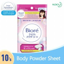 Biore Sarasara Body Powder Sheets Fresh Soap