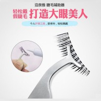 Bioaqua Stainless Steel Arc Eyelashes Clip Aid Tool