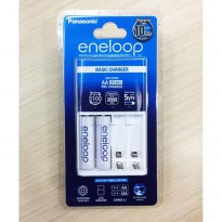 HOT PROMO!!! Charger Battery Eneloop Panasonic + Battery AA 2pcs
