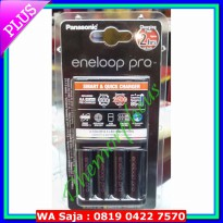 M.U.R.A.H Quick charger Sanyo eneloop XX 1.5hour* | free 4batt |