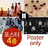 (Free Shipping c059 (4 posters) (Bangtan Boys / Bulletproof Boys) BTS Tear FAKE LOVE Fake Love (+ Zip Through) (Korea KPOP Idol Goodies)