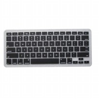 Silicone Keyboard Cover Protector Skin for Macbook Pro 13 Inch - Black