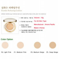 (ORIGINAL) sulwhasoo evenfair cushion FULL SET