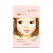 Etude House Collagen Eye Patch AD 4 PCS