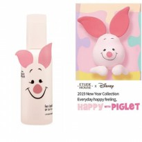 Etude House [Happy with Piglet] Face Liquid Blur SPF50